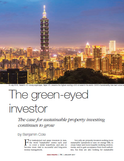 The green-eyed investor